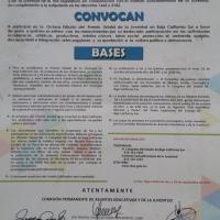 Convocatoria al Premio Estatal de la Juventud 2015